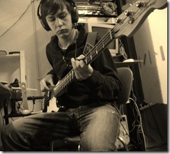 Slice Recording Bass Session 18 STW